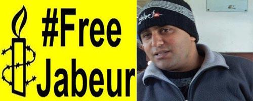 Amnesty international : Lancement d'une campagne de solidarité en faveur de la libération de Jabeur Mejri