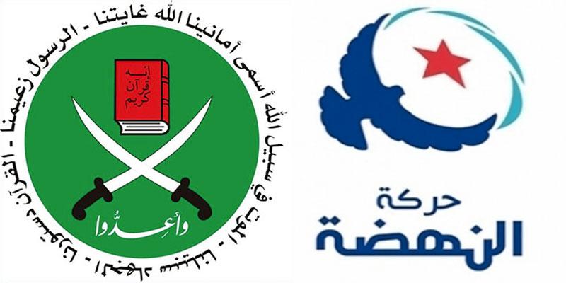 Les Frères Musulmans seraient impliqués dans l'appareil secret d'Ennahdha
