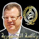Mohamed Frikha déposera sa candidature à la Présidence