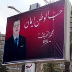Lancement des campagnes d'affichage urbain des présidentielles