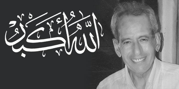 Abdelaziz Frikha, grand homme de l'image n'est plus
