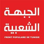 الجبهة الشعبية تدين برنامج الجزيرة و تُصرّ على تمسّكها بمتابعة ملف الإغتيالات