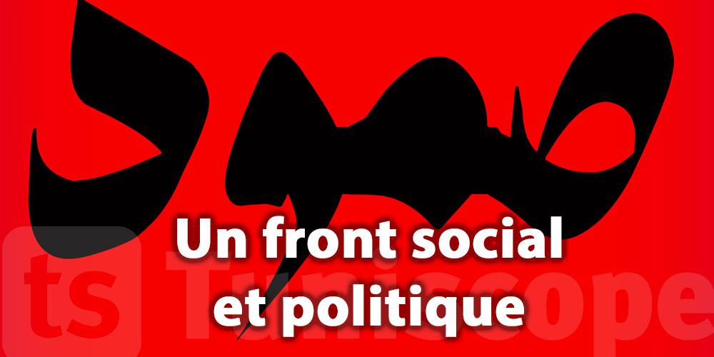 Soumoud appelle à la formation d'un front social et politique