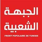 Le Front Populaire appelle à la levée de l'état d'urgence