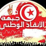 رؤساء قائمات الجبهة الوطنية للإنقاذ للانتخابات التشريعية