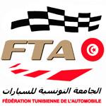 Naissance de la Fédération Tunisienne de l'Automobile