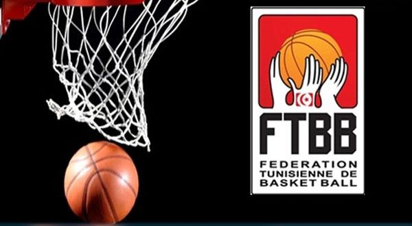 الجامعة التونسية لكرة السلة تعلن اجراءات تقشف
