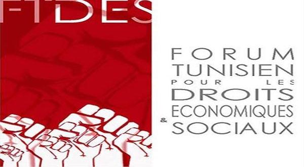 المنتدى الاقتصادي و الاجتماعي يعلن مساندته لاهالي جمنة