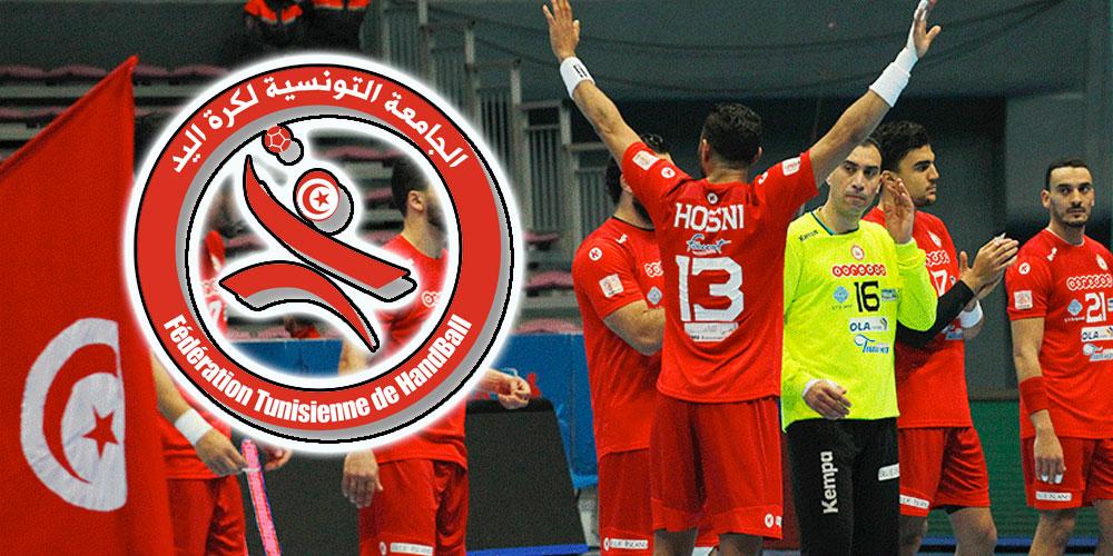 الإتحاد الدولي يطالب بتأجيل انتخابات الجامعة التونسية لكرة اليد