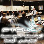 Retour sur la Formation sur les Facteurs Humains en Aviation par la FTPL