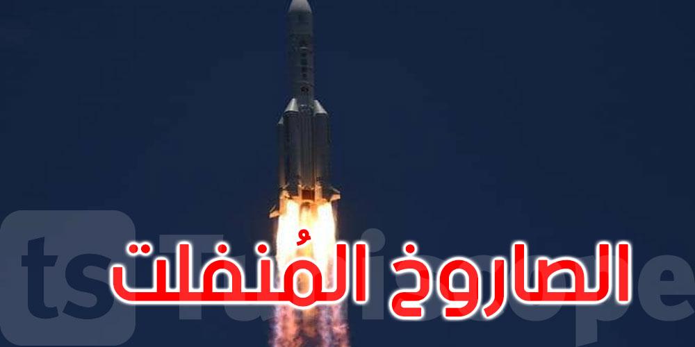 البنتاغون يرصد الصاروخ الصيني ويدرس خيارات' الإسقاط'