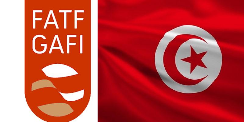 GAFI en visite en Tunisie les 16 et 17 septembre
