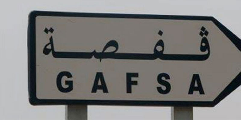Des élèves manifestent à Gafsa
