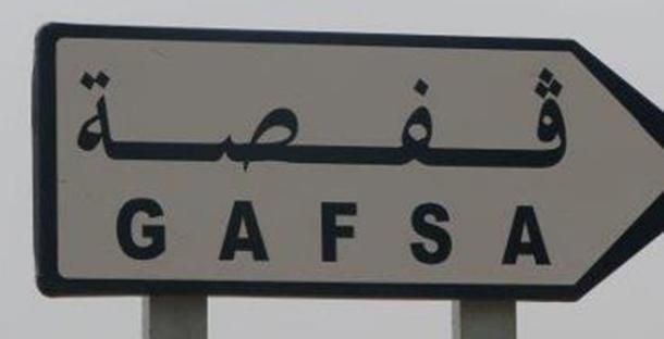 Deux agents de sécurité blessés accidentellement par balles à Gafsa