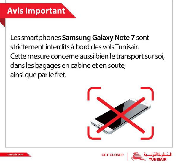 الخطوط التونسية تحظر هواتف ''غالكسي نوت 7'' على متنها