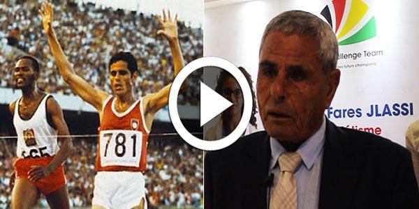 En vidéo : Personne n'a reconnu le drapeau de la Tunisie en 1964, quand Gammoudi a eu sa médaille