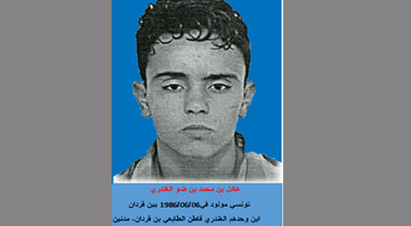 مصادر أمنية تنفي القبض على الإرهابي عادل الغندري في ليبيا