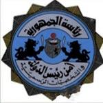 Hichem Gharbi : Un homme en possession d'explosifs serait à l'origine de l'attentat d'hier