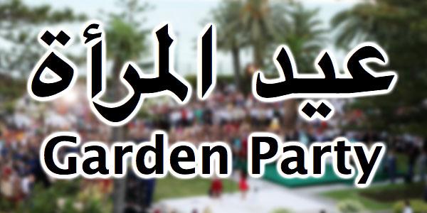 À la Garden Party du 13 août à Carthage, Wahid Ibrahim dédie ce poème