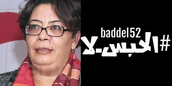 Saida Garrach à propos de la loi 52 : Oui on peut suspendre les arrestations et l'ARP doit accélérer le vote de la nouvelle loi