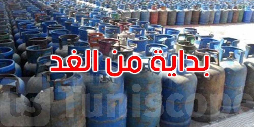 والي صفاقس: تحسن تدريجي في التزود بقوارير الغاز