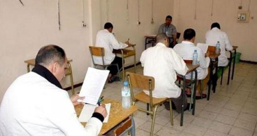 قبلي: سجين يجتاز دورة التدارك لامتحان البكالوريا بنجاح