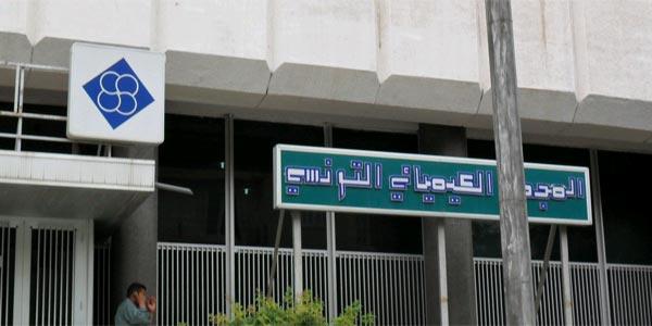 Les employés du GCT à Mdhilla entament une grève