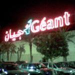 L'hypermarché Géant réouvrira courant janvier 2012