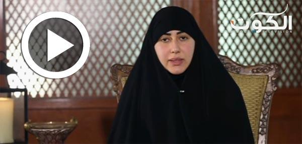 Une chercheuse koweitienne explique à la télé comment un homme doit battre sa femme