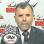 Qui est Dr. Mohamed Ghanem : Député Afek Tounes / circonscription France 1 ?
