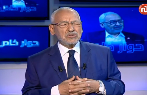 حزب المسار يعلق على تصريحات راشد الغنوشي