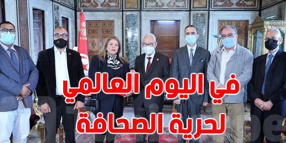 راشد الغنوشي  يكرّم ممثلين عن التلفزة التونسية