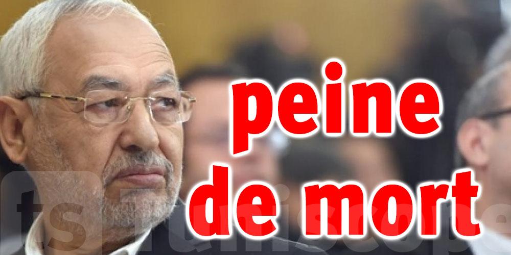 Tunisie-officiel : Réunion des Nahdhaouis
