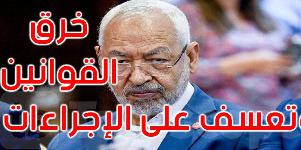 هشام العجبوني: الغنوشي هو من قرر المرور بقوة والتعسف على القوانين
