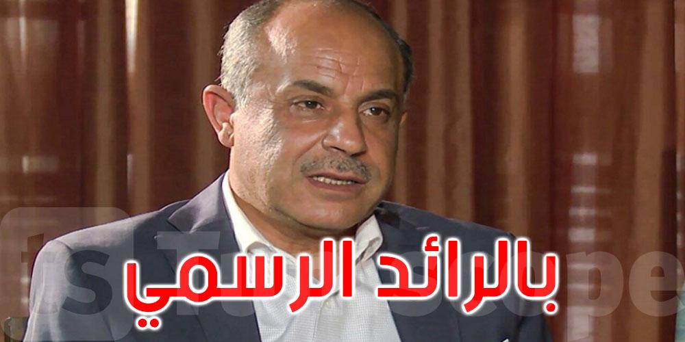 صدور تسمية الغرياني مكلفا بمأمورية بديوان رئيس البرلمان