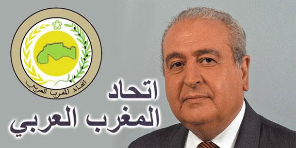 تعيين التونسي غازي المبروك مستشارا خاصا للأمين العام لاتحاد المغرب العربي