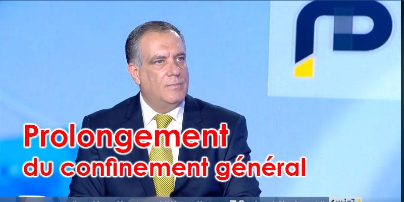 Ghazi Chaouachi: Le confinement général sera prolongé