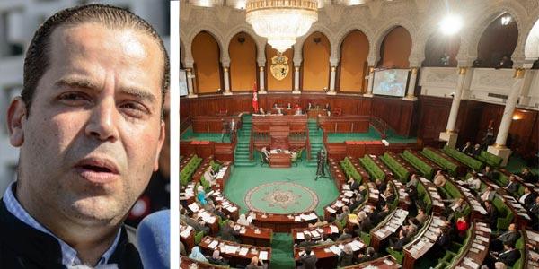 Abrogation de la loi-52 : L'ARP refuse d'auditionner les représentants de la société civile