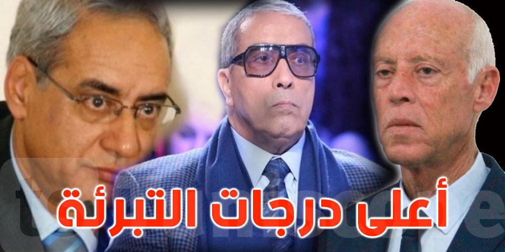 خلافا لما قاله سعيد، القضاء يحكم بالبراءة لصالح توفيق بكار