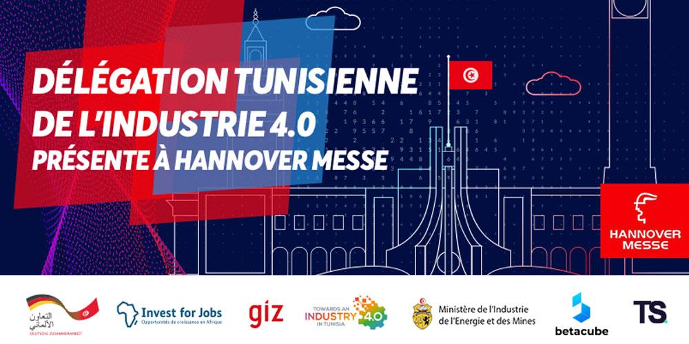 Hannover Messe – Une délégation tunisienne de l'industrie 4.0 à l'honneur