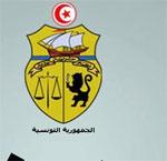 في إجتماع خلية الأزمة: الرّفع من درجة اليقظة والمراقبة على الحدود التونسيّة الليبيّة