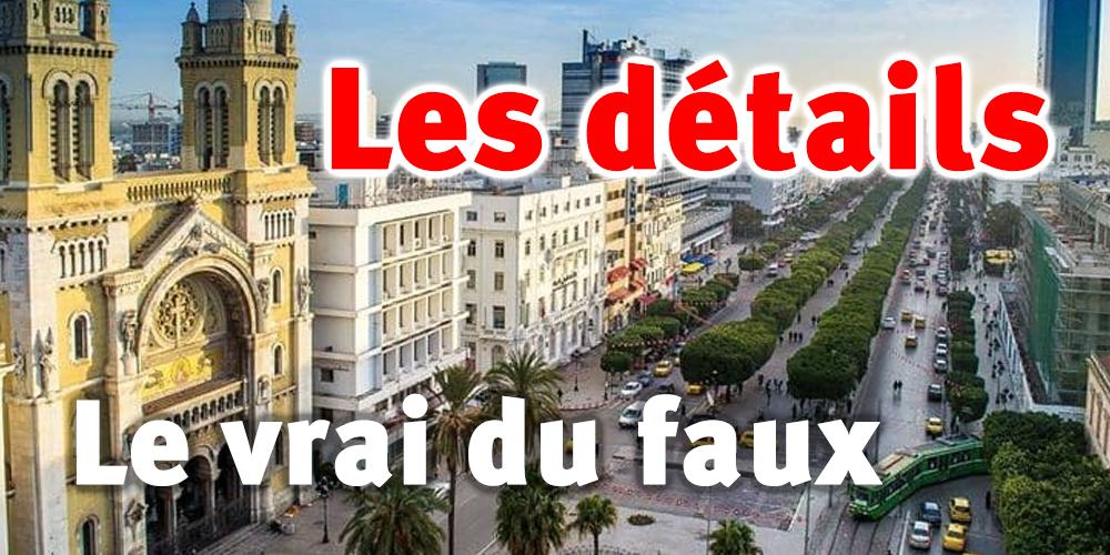 Grand-Tunis : Confinement durant les weekends, le vrai du faux