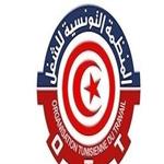 المنظمة التونسية للشغل تعلن الدخول في إضراب جوع واعتصام مفتوح