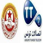 إضراب عام بيومين وفي كل الولايات في اتصالات تونس