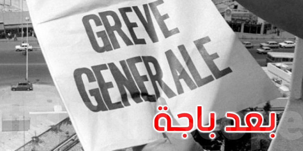 اليوم: إضراب عام في القيروان