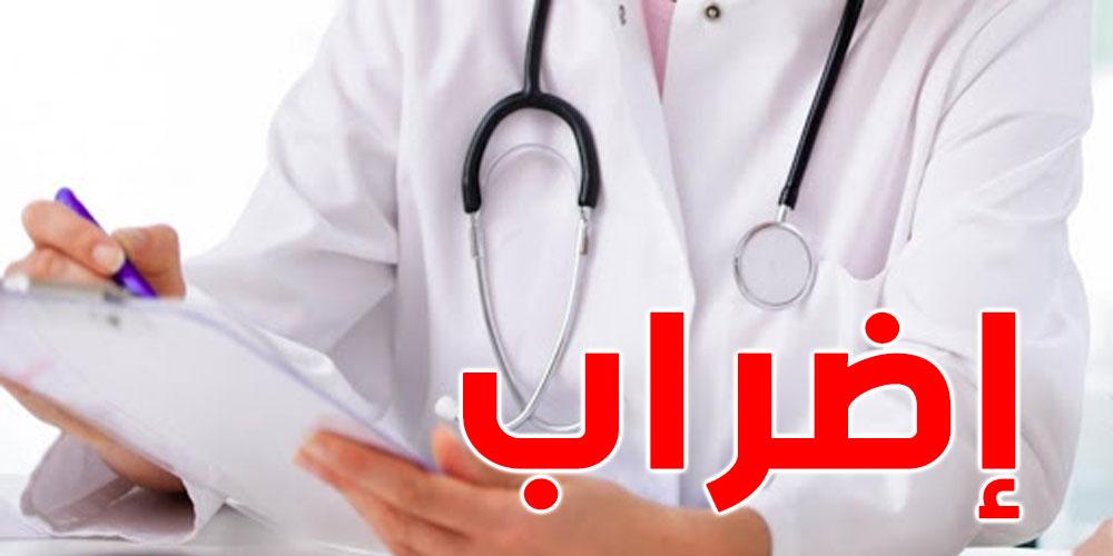 بداية من الغد: اطباء وصيادلة الصحة العمومية في إضراب