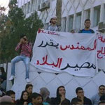 Les étudiants de l'ENICAR organisent un sit-in devant le ministère de l'enseignement supérieur