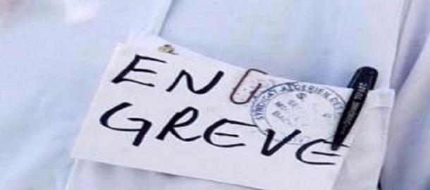 غدا: إضراب عام في المصحات الخاصة