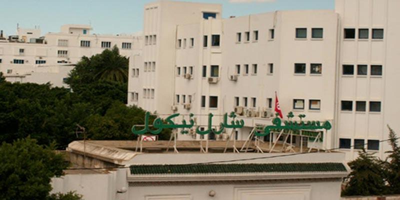 Les médecins de l'hôpital Charles-Nicolle arrêtent les opérations de transplantation d'organes