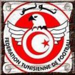 Championnat de Tunisie de Foot : 13ème journée